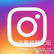 [Android]Instagram 156.0.0.26.109 V5.2 解锁更多功能 配图 No.1