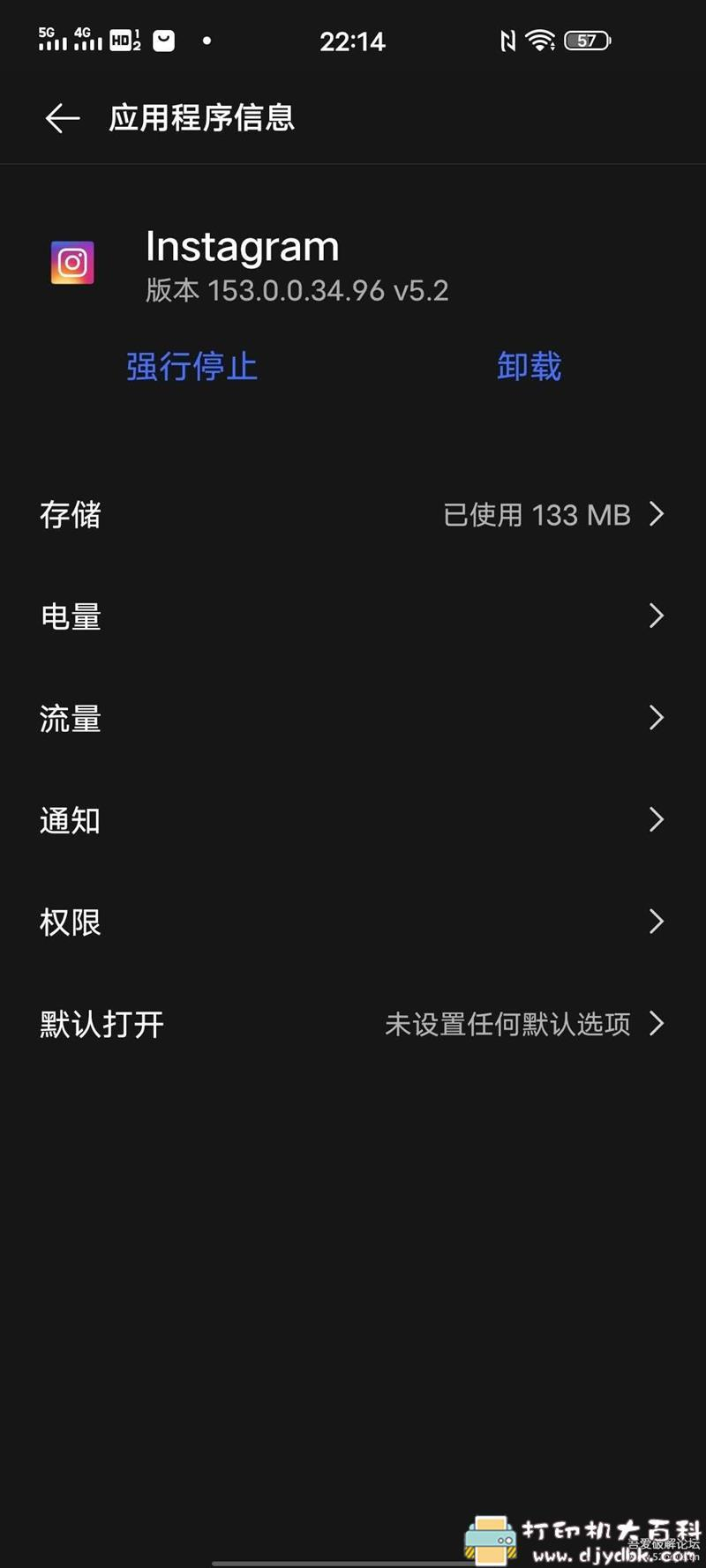 [Android]Instagram 156.0.0.26.109 V5.2 解锁更多功能 配图 No.2