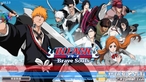 安卓游戏分享:死神 BLEACH Brave Souls (MOD, 一击/神模式) 配图 No.2