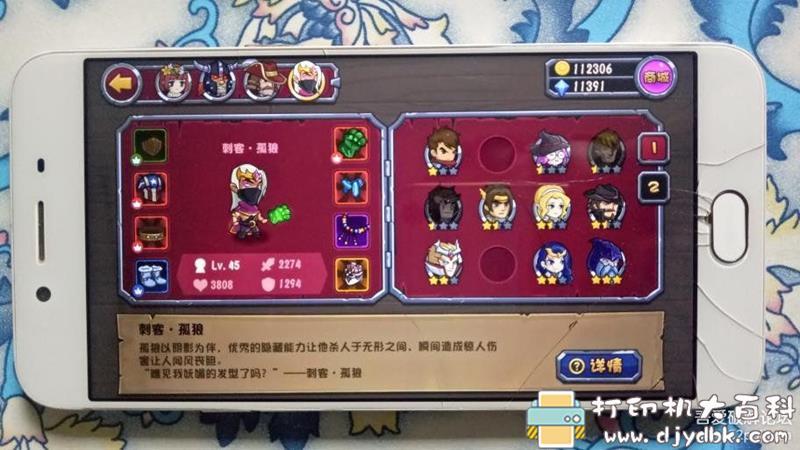 安卓游戏分享:【单机】战神传说V1.0.7 内购版图片 No.3