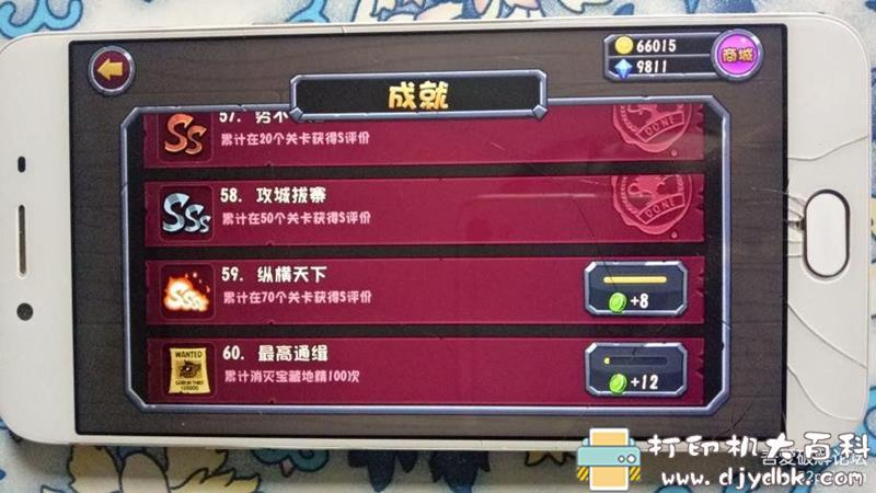 安卓游戏分享:【单机】战神传说V1.0.7 内购版图片 No.4