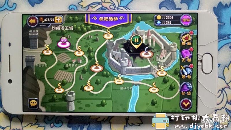 安卓游戏分享:【单机】战神传说V1.0.7 内购版图片 No.5