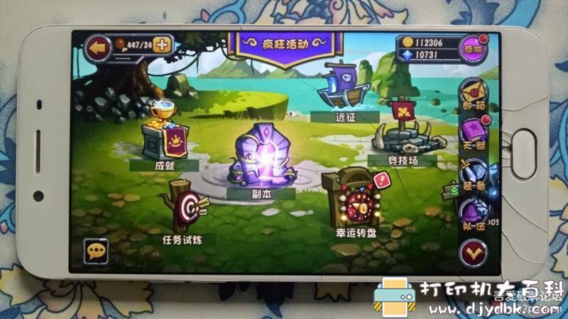 安卓游戏分享:【单机】战神传说V1.0.7 内购版图片 No.7