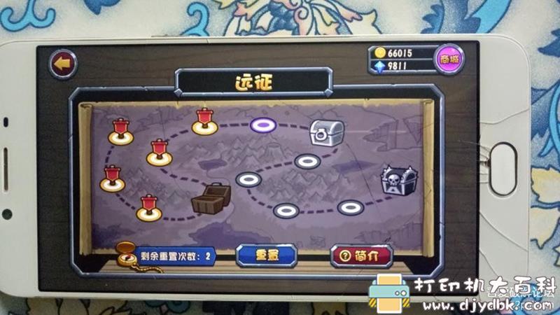 安卓游戏分享:【单机】战神传说V1.0.7 内购版图片 No.8