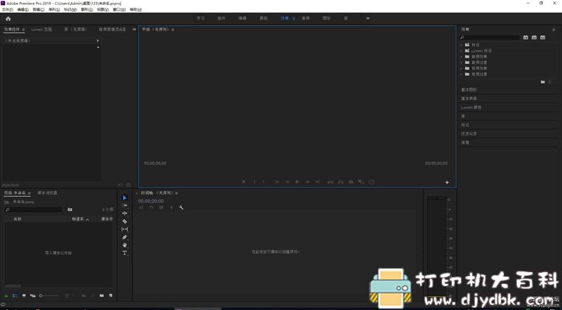 [Windows]视频剪辑软件 PR CC 2020直装版(WIN/MAC) 配图 No.1