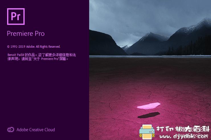 [Windows]视频剪辑软件 PR CC 2020直装版(WIN/MAC) 配图 No.2