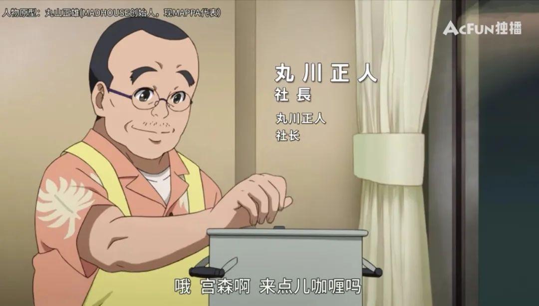 """豆瓣9.4分,""""番中番的动画神作""""《白箱》实至名归,揭秘日本动画制作全流程_图片 No.11"""