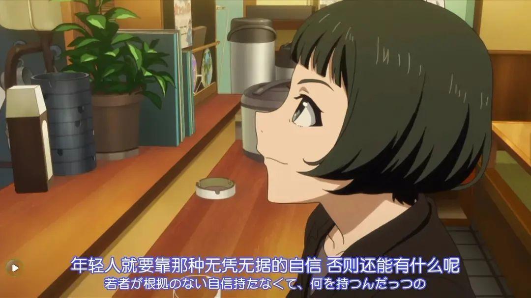 """豆瓣9.4分,""""番中番的动画神作""""《白箱》实至名归,揭秘日本动画制作全流程_图片 No.23"""