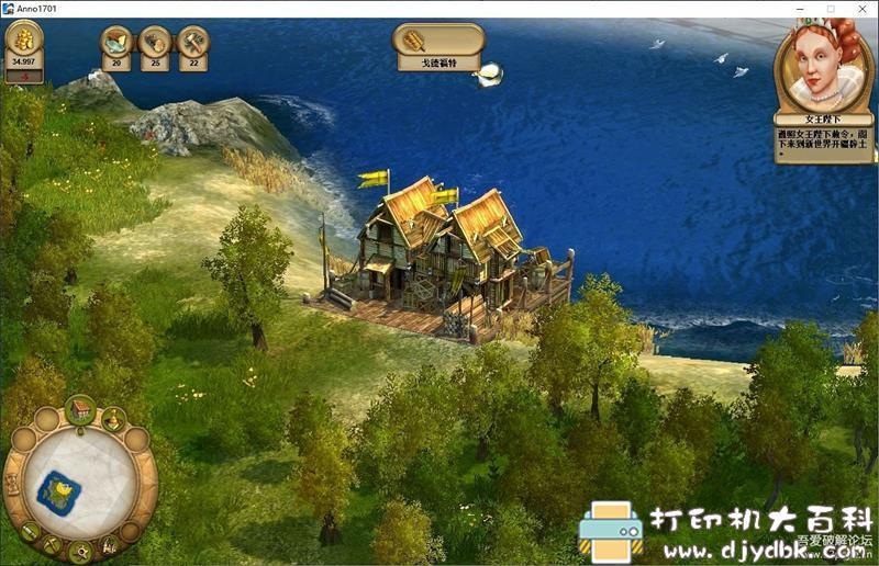 PC游戏分享:【模拟经营】《纪元1701》免安装中文版 配图 No.5