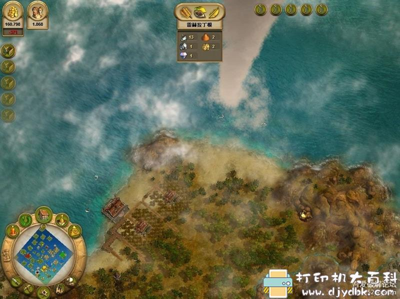 PC游戏分享:【模拟经营】《纪元1701》免安装中文版 配图 No.6