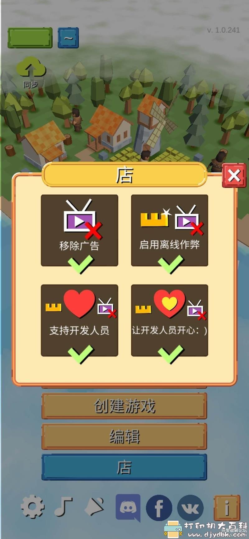 安卓游戏分享:【RTS】围攻!中世纪1.0.241 去广告解锁版 配图 No.2