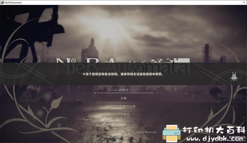 PC游戏分享:Nier Automata (尼尔:机械纪元)v1.1 配图 No.3