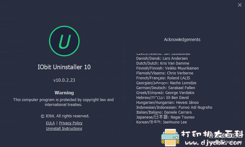 [Windows]专业卸载软件 iObit Uninstaller v10.0.2.23 已解锁pro版 配图 No.3