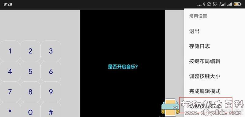 Nokia游戏大合集,1322个游戏+安卓机/塞班机模拟器 配图 No.4