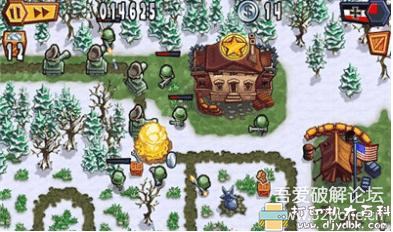 安卓游戏分享:枪之荣耀二战完整中文版v1.4.0 配图 No.2