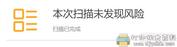 [Windows]文库下载器BY小叶,支持多家知名文库(20200903更新)图片 No.2