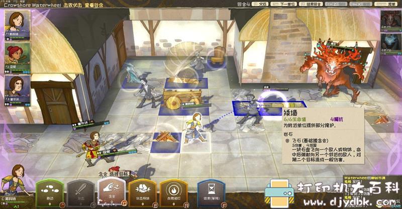 pc游戏分享:《漫野奇谭(Wildermyth)》官方中文 配图 No.2