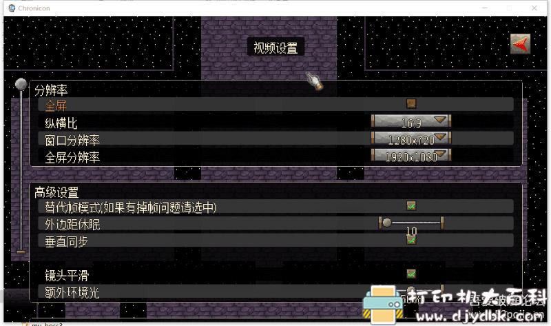 PC游戏分享:像素黑暗史V1.006 官方中文 配图 No.1