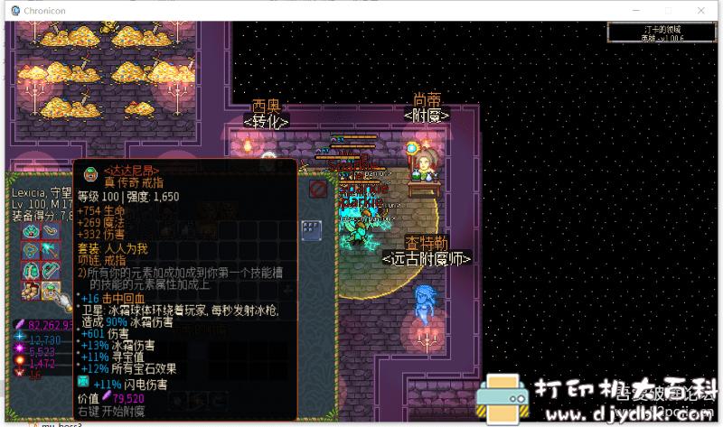 PC游戏分享:像素黑暗史V1.006 官方中文 配图 No.2
