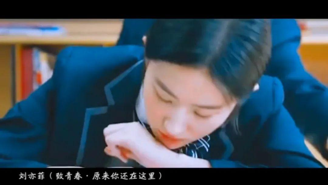 明星初恋脸群像:刘亦菲,郑爽,沈月等,来看清新水灵灵的少女们!_图片 No.2