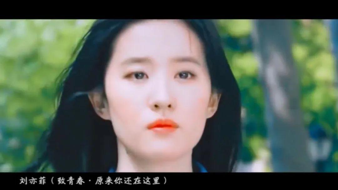 明星初恋脸群像:刘亦菲,郑爽,沈月等,来看清新水灵灵的少女们!_图片 No.3