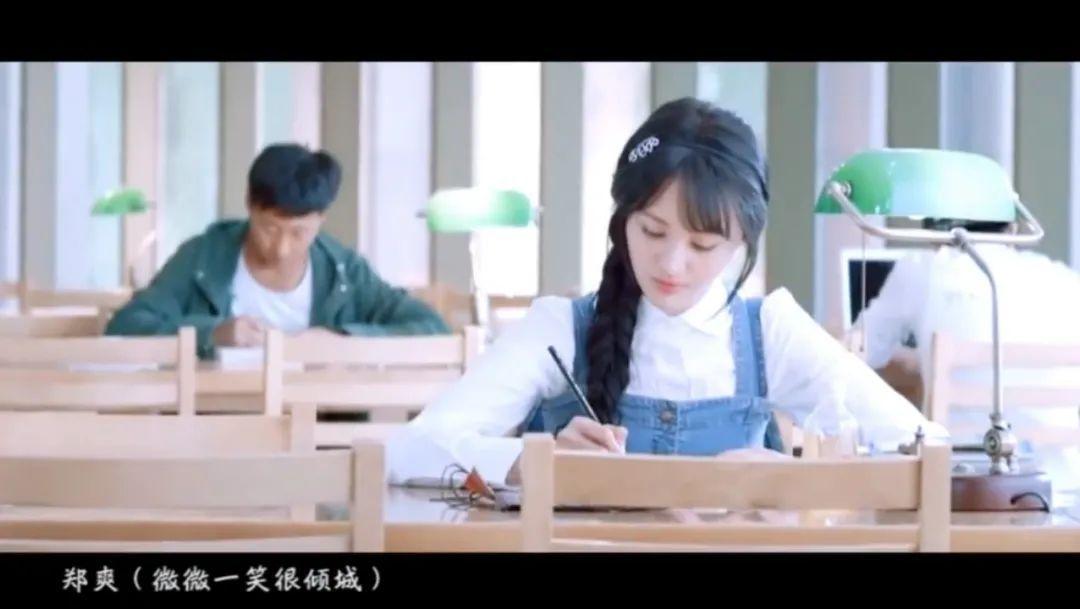 明星初恋脸群像:刘亦菲,郑爽,沈月等,来看清新水灵灵的少女们!_图片 No.4