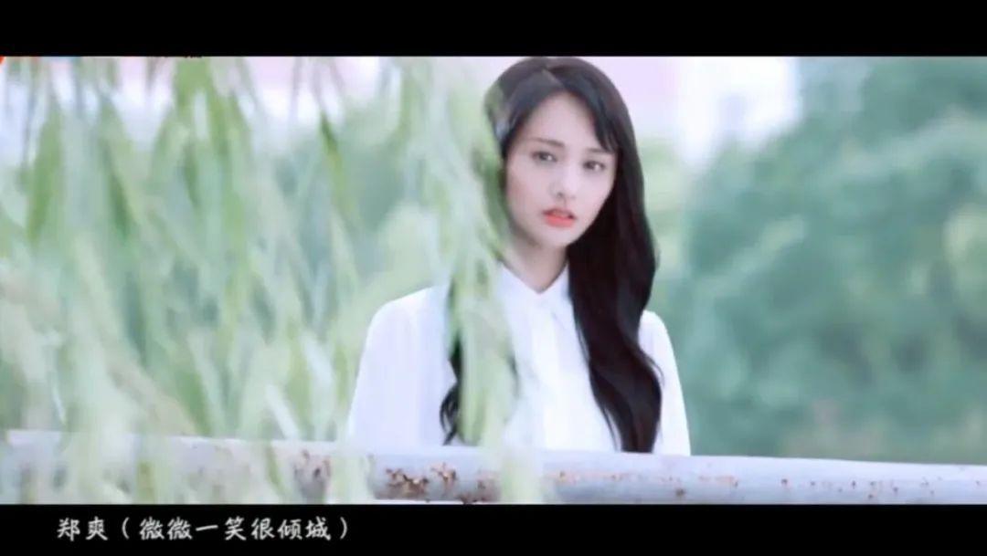 明星初恋脸群像:刘亦菲,郑爽,沈月等,来看清新水灵灵的少女们!_图片 No.5