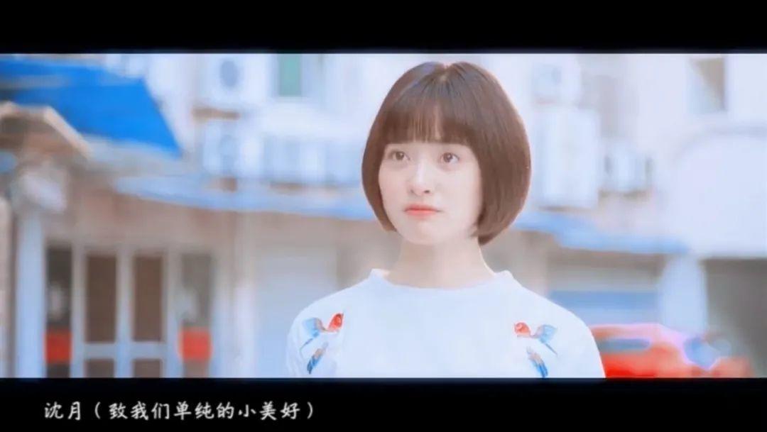 明星初恋脸群像:刘亦菲,郑爽,沈月等,来看清新水灵灵的少女们!_图片 No.7