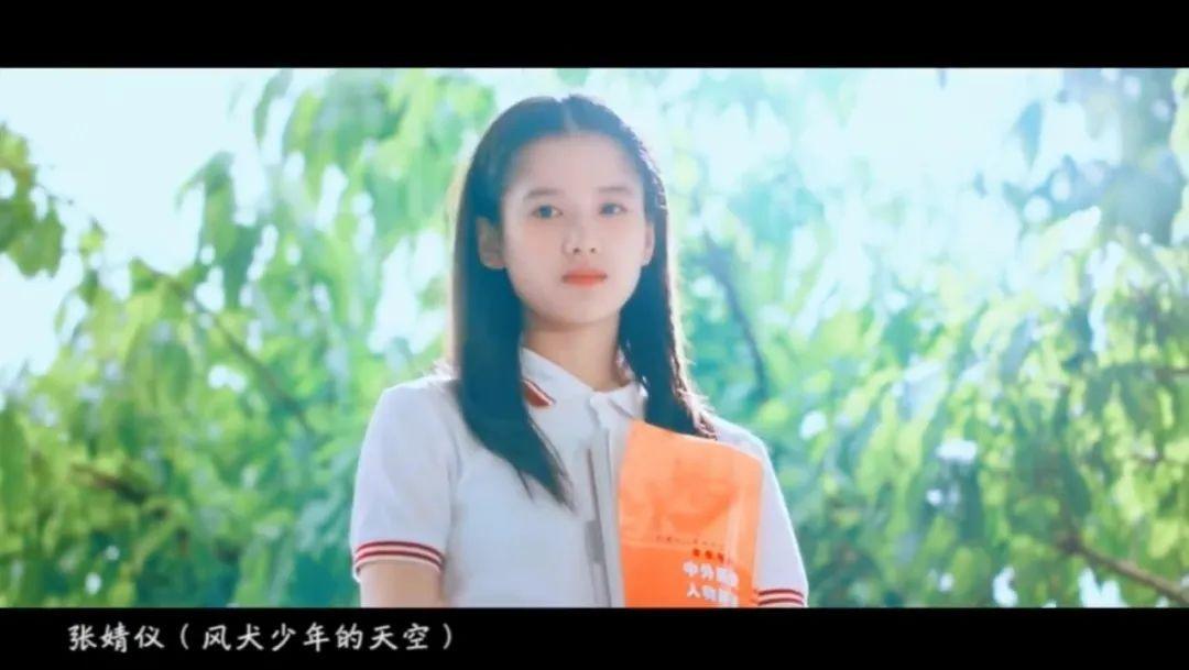 明星初恋脸群像:刘亦菲,郑爽,沈月等,来看清新水灵灵的少女们!_图片 No.9