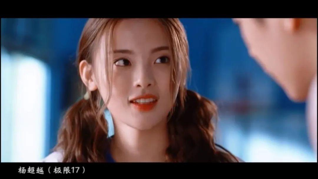 明星初恋脸群像:刘亦菲,郑爽,沈月等,来看清新水灵灵的少女们!_图片 No.15