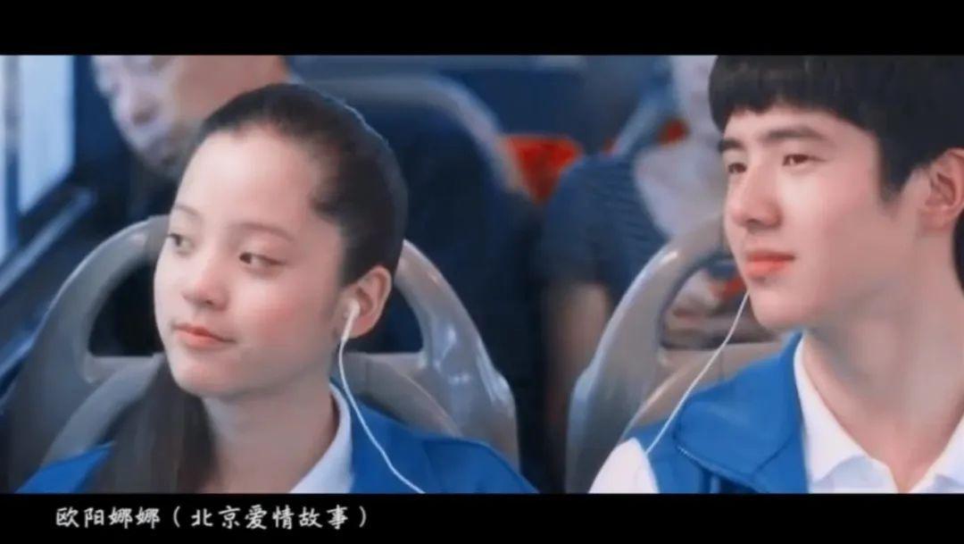 明星初恋脸群像:刘亦菲,郑爽,沈月等,来看清新水灵灵的少女们!_图片 No.16