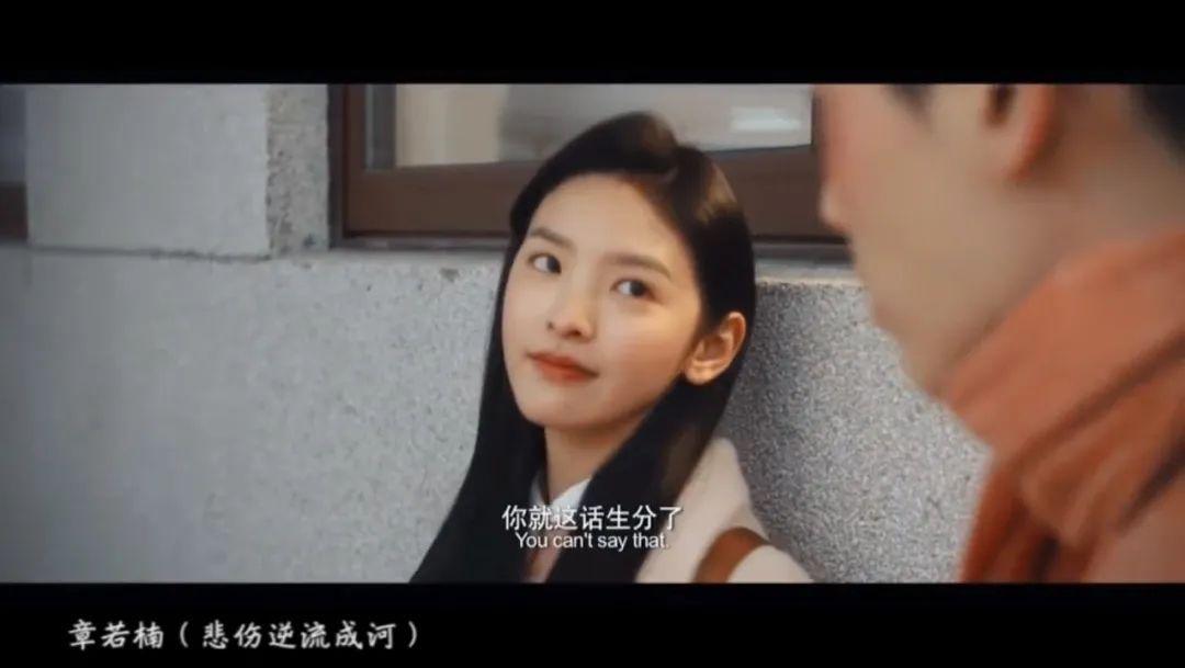 明星初恋脸群像:刘亦菲,郑爽,沈月等,来看清新水灵灵的少女们!_图片 No.20
