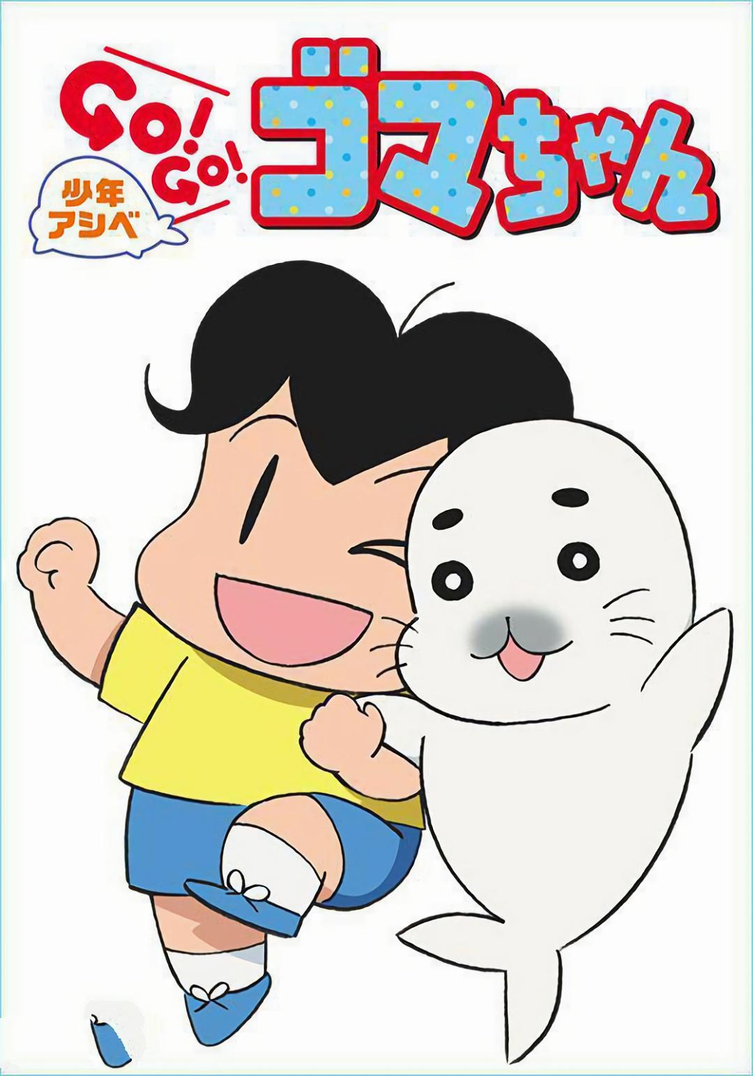 """日本网友票选""""最想饲养的动漫治愈系宠物""""Top10,每个都非常可爱啊!_图片 No.8"""
