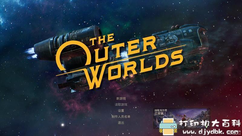 PC游戏分享:The Outer Worlds(天外世界)v1.4.0.595+DLC 配图 No.1
