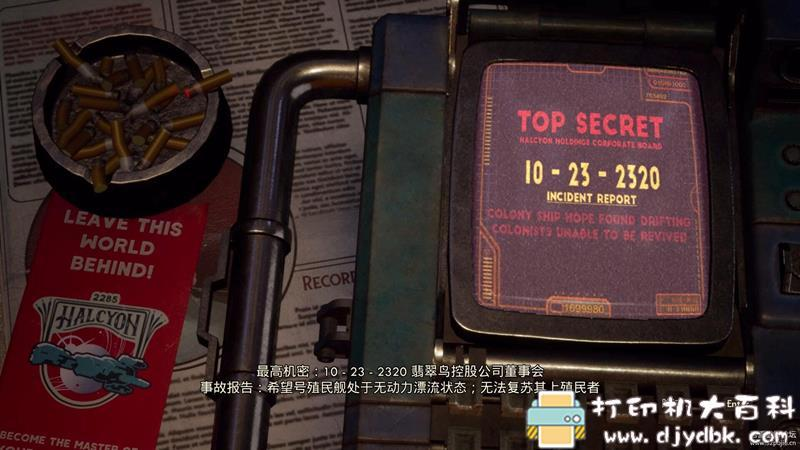 PC游戏分享:The Outer Worlds(天外世界)v1.4.0.595+DLC 配图 No.2
