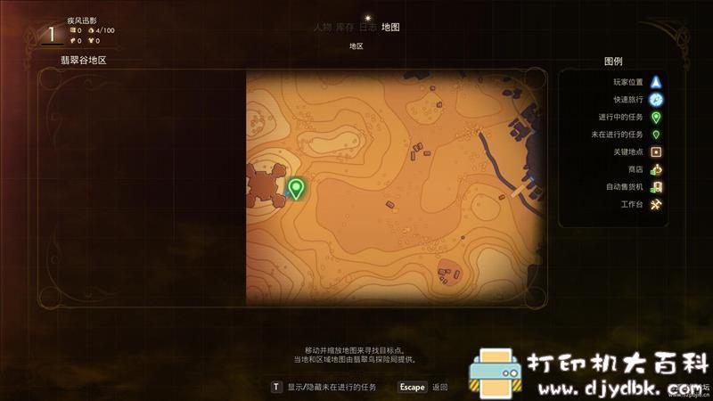 PC游戏分享:The Outer Worlds(天外世界)v1.4.0.595+DLC 配图 No.7