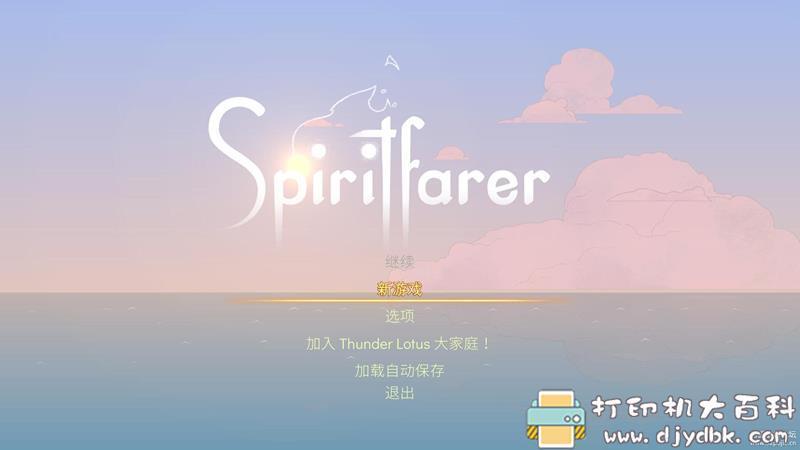 PC游戏分享:Spiritfarer (灵魂旅人)v.32479 配图 No.1