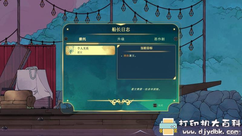 PC游戏分享:Spiritfarer (灵魂旅人)v.32479 配图 No.4
