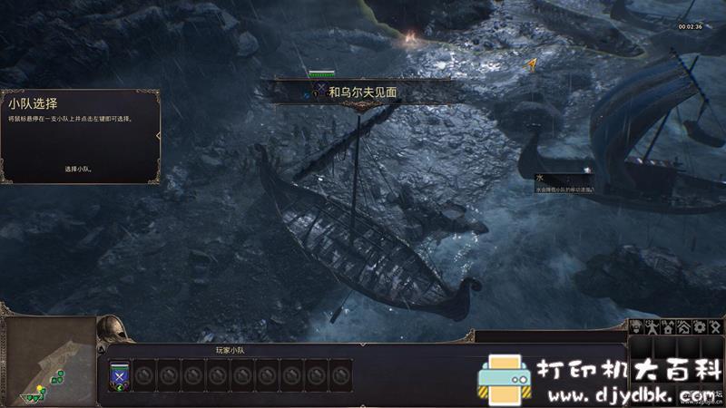 PC游戏分享:Ancestors Legacy (先祖遗产) v.64717 + DLC 配图 No.4