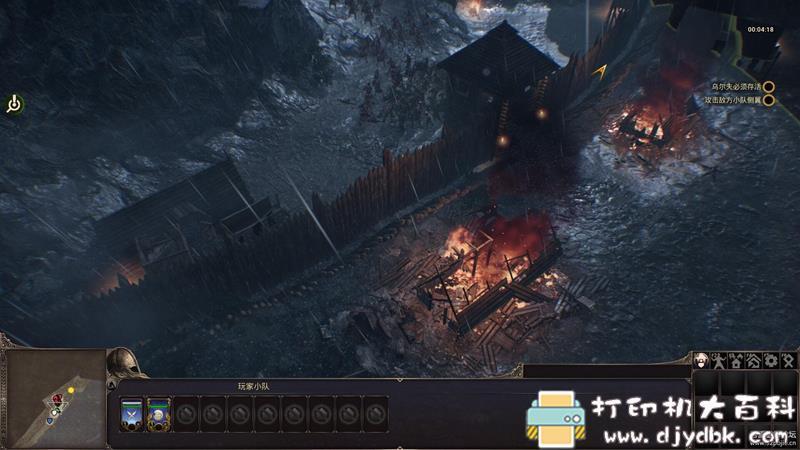 PC游戏分享:Ancestors Legacy (先祖遗产) v.64717 + DLC 配图 No.5
