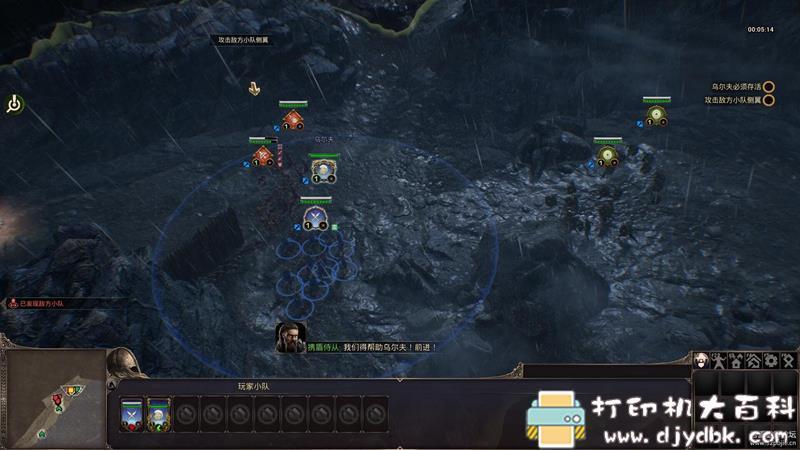 PC游戏分享:Ancestors Legacy (先祖遗产) v.64717 + DLC 配图 No.6
