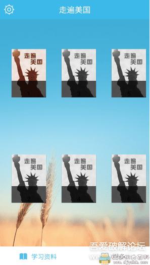 [Android]英语学习app:走遍美国v3.30完整版最小版清爽无广告 配图 No.2