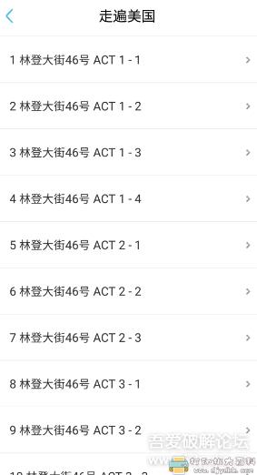 [Android]英语学习app:走遍美国v3.30完整版最小版清爽无广告 配图 No.3