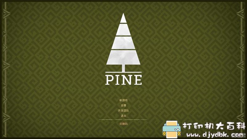 PC游戏分享:【生存冒险】pine (松林世界) v.build13 41599 配图 No.1