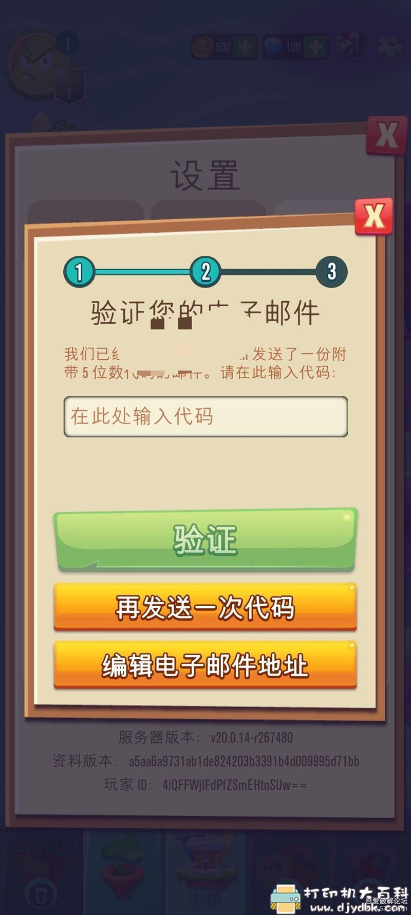 安卓游戏分享:植物大战僵尸3 v20.0.265726 激情解锁版(更新) 配图 No.1