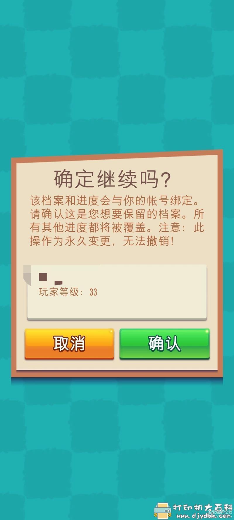 安卓游戏分享:植物大战僵尸3 v20.0.265726 激情解锁版(更新) 配图 No.2