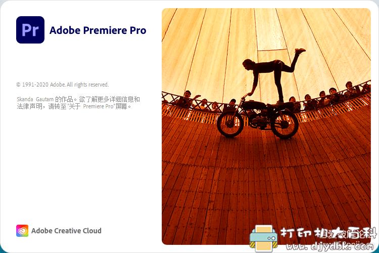 [Windows]视频编辑软件Adobe_Premiere_Pro_2020_14.4.0.38 配图