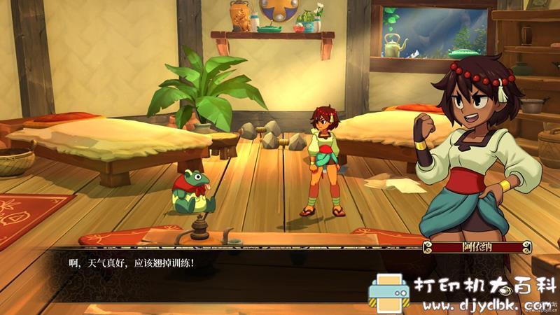 PC游戏分享:Indivisible (密不可分)v.42940_(39232) 配图 No.8