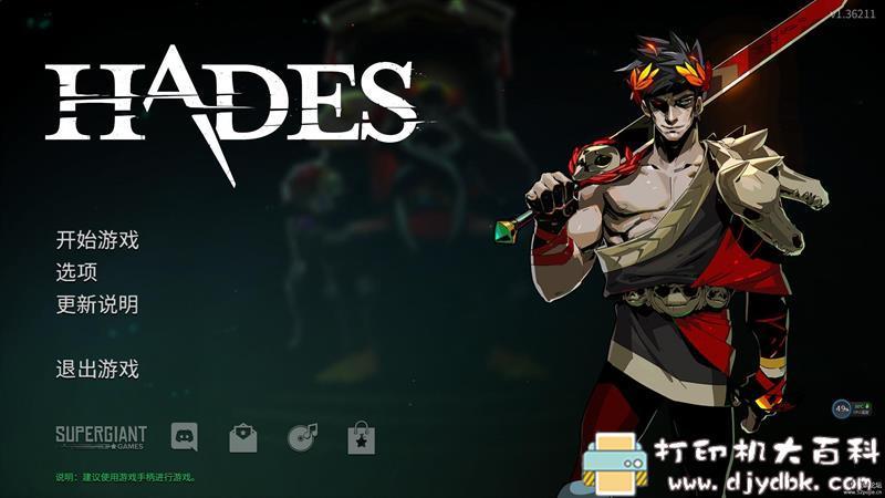 PC游戏分享:《哈迪斯:地狱之战》v1.36211 中文硬盘整合版 (含修改器) 配图 No.6