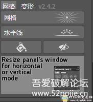 [Windows]Photoshop 2020 (21.2.4.323) 茶末余香增强版[10月4日更新] 配图 No.2